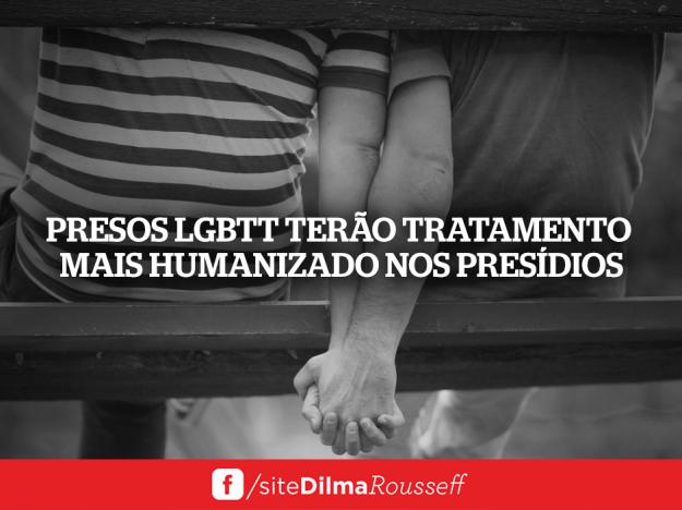 E quem não é LGBT, será tratado com desumanidade?