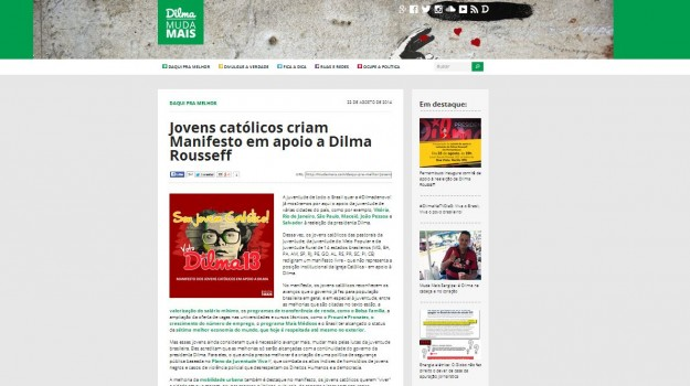 Site oficial de Dilma comemorou atitude dos pejoteiros.