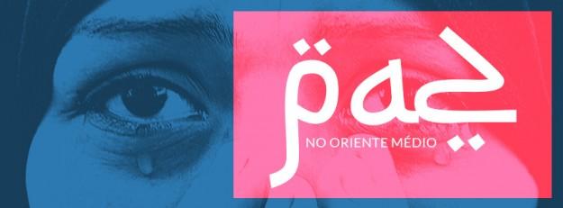 Logo da Campanha pela Paz idealizada por jovens cearenses.