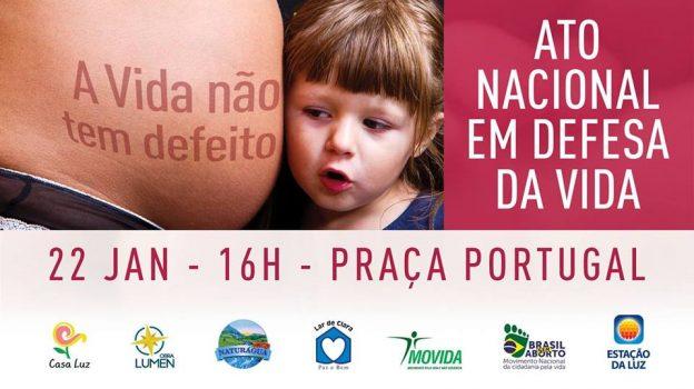 Ato acontecerá em Fortaleza, dia 22 de janeiro, na Praça Portugal.