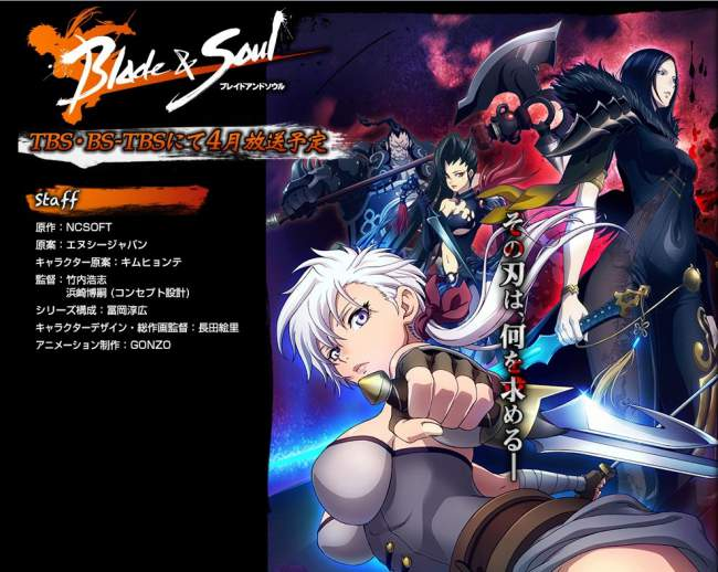 Blade and Soul
