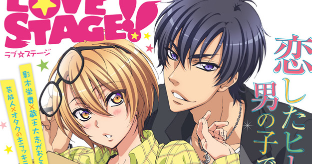 Love-Stage-anime-2014