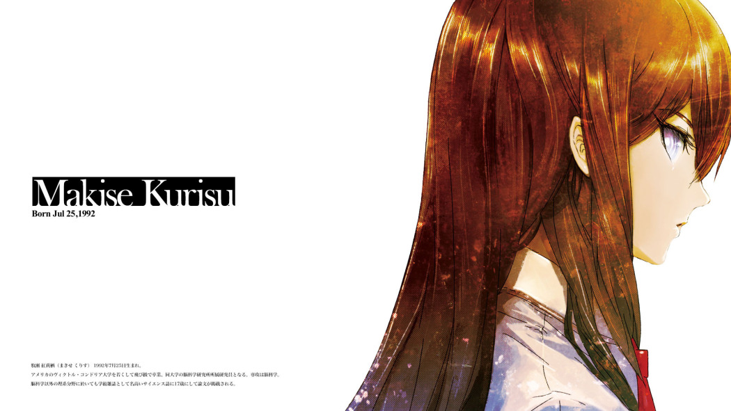 Kurisu-Makise's-Birthday-Was-Celebrated-with-This-Special-SteinsGate-0-Wallpaper