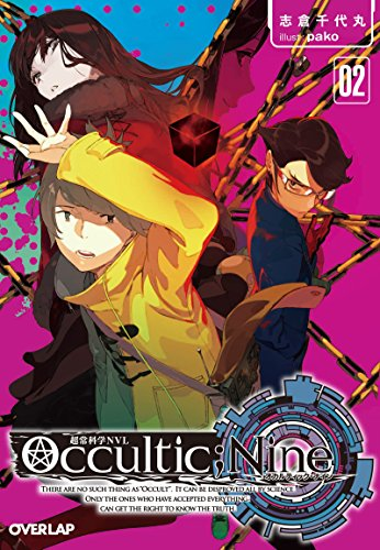 Occultic;Nine 1