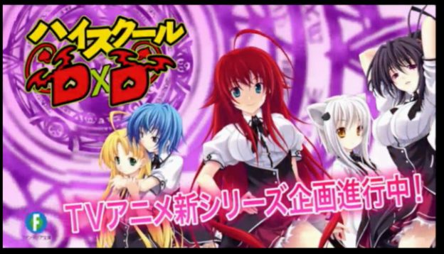 high-school-dxd-png