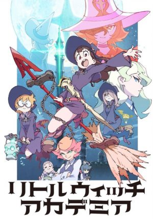 little-witch-academia