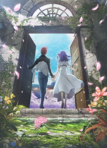 Fate stay night Movie Heavens Feel - III. Spring Song