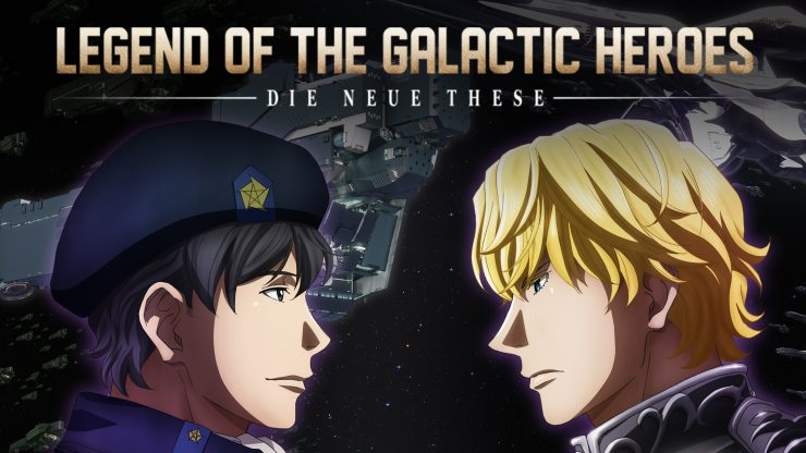 Legend of the Galactic Heroes: Die Neue Thes