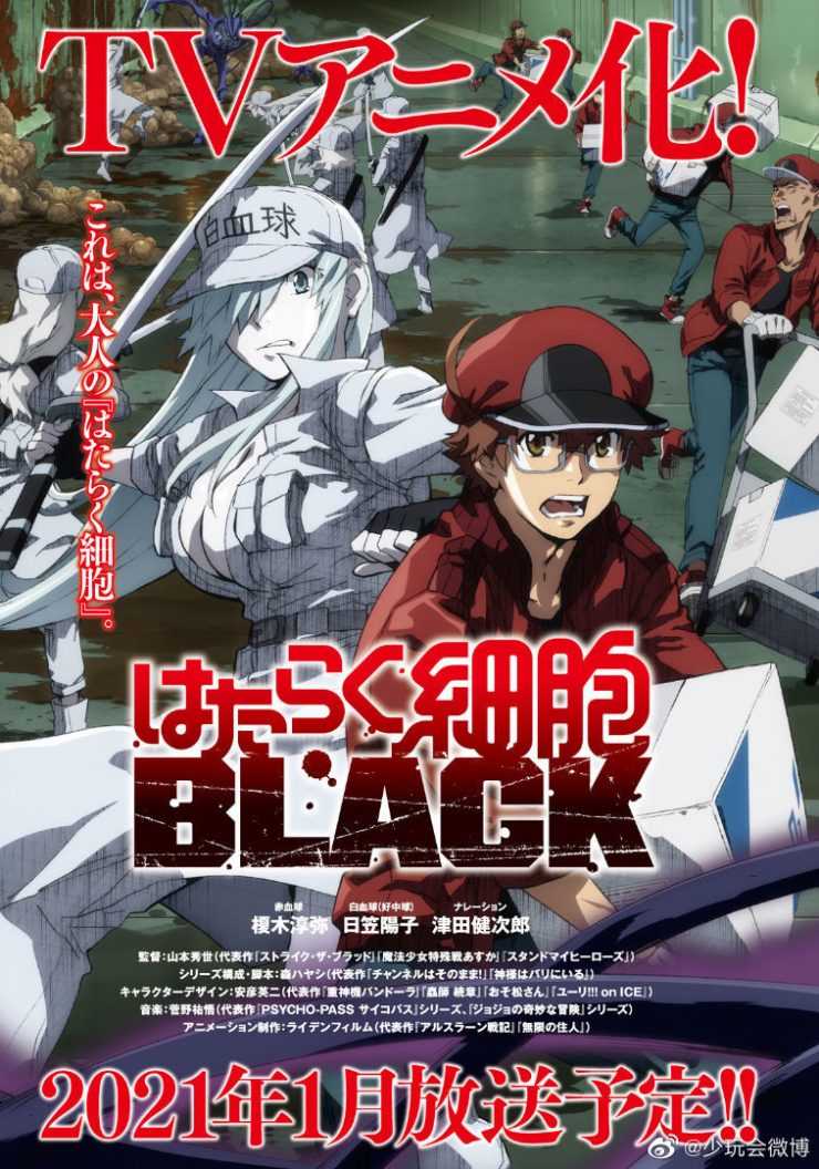 Cells-at-Work-Code-Black