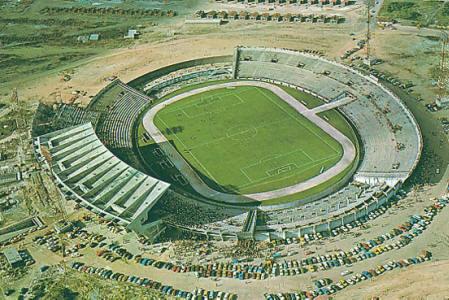 Estádio Amigão será o palco do duelo de domingo entre Campinense e Fortaleza