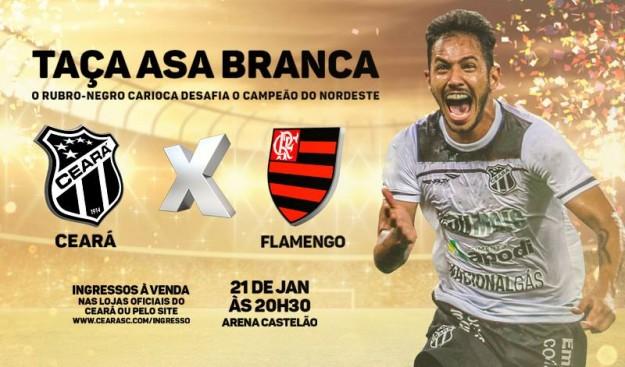 Taça Asa Branca estará em disputa no amistoso (Imagem: CearaSC.com/Divulgação)