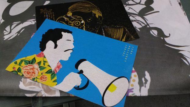 Os postais das caixas #3 e #4, homenageando Heitor Dhalia (abaixo) e Halder Gomes (acima)