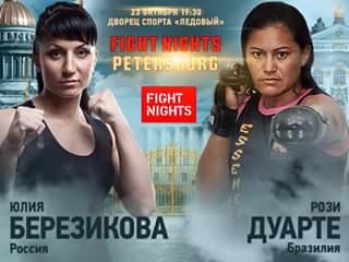 Cartaz de divulgação da luta de Rosy na Rússia.