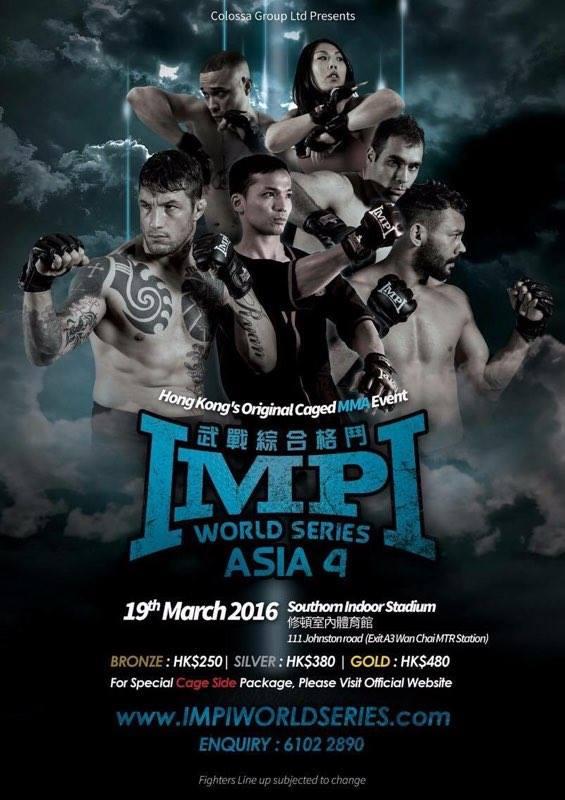 Banner do evento que Pimba irá lutar em março. Foto: Divulgação