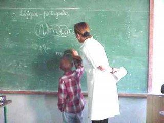 O concurso tem como objetivo atender a demanda da rede básica de ensino, que vai do ensino infantil ao ensino fundamental. Foto: Divulgação