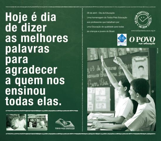 O POVO na Educação, programa de jornal e educação do Jornal O POVO, lembra o dia 28 de Abril e trabalha para que uma educação de qualidade seja um direito de todos.