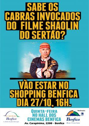 cartaz-shaolin-no-benfica
