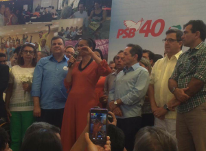 Convenção do PSB conta com presença de Marina Silva (FOTO: Facebook/divulgação)