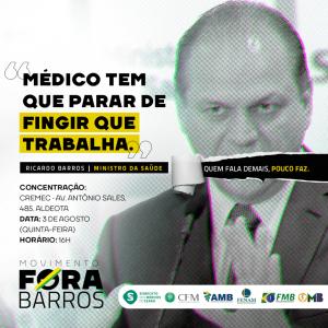 Sindicato dos médicos lançará movimento contra críticas do ministro (Foto: Divulgação)