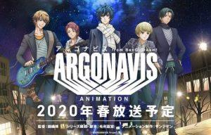 Argonavis-