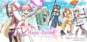 Magia Record: Puella Magi Madoka Magica Gaiden