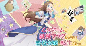 Otome Game no Hametsu Flag Shika Nai Akuyaku Reijō ni Tensei Shiteshimatta