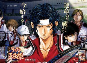 the-princes-of-tennis-rikkai