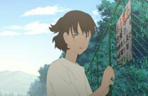 Anime Japan Sinks