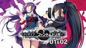 Grisaia: Phantom Trigger 01&02
