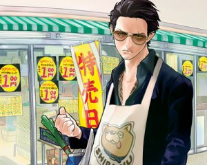 Gokushufudou: The Way of the Househusband