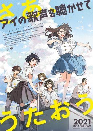 Sing-a-Bit-of-Harmony-filme-anime