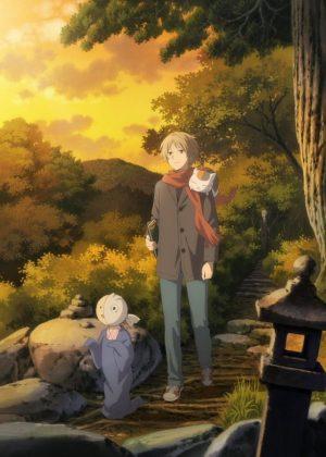 Natsume Yuujinchou: Ishi Okoshi para Ayashiki