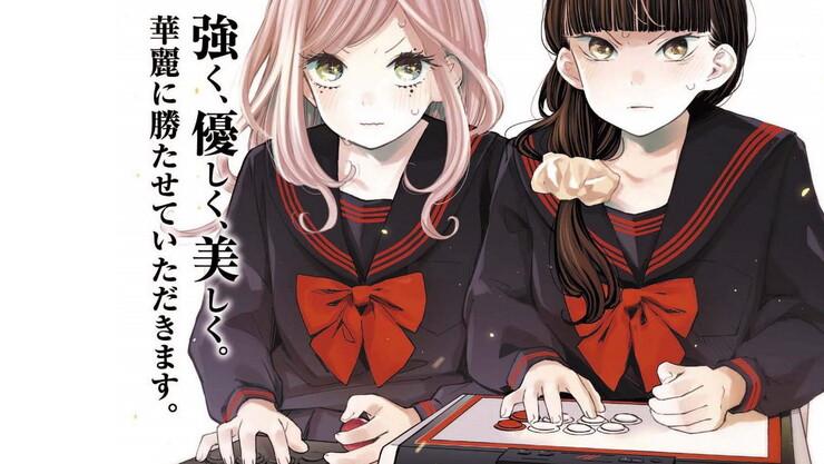 Tai-Ari deshita.: Ojou-sama wa Kakutou Game nante Shinai