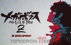 mega box 2