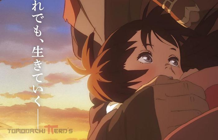 Shika no Ou: Yuna to Yakusoku