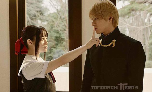 Kaguya-sama: Love is War,