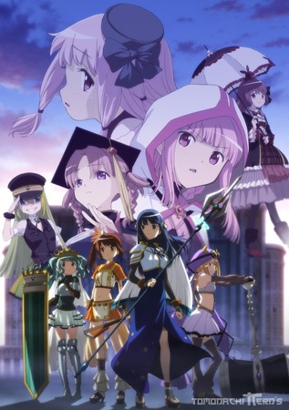 Magia Record: Mahou Shoujo Madoka ☆ Magica Gaiden (TV) 2ª temporada