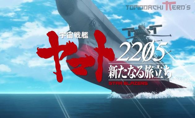 Uchuu Senkan Yamato 2205: Aratanaru Tabidachi